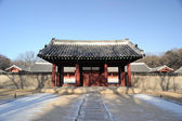 Jongmyo, Royal Ancestral Shrine of Chosun, Korea — Stock Photo