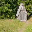 Stock Photo: Outhouse