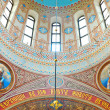 Uspenski Cathedral dome interior — Stock Photo