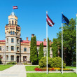Stock Photo: SiguldTown Council, Latvia
