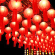 Red lantern. — Stock Photo