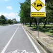 Bicycle road sign .  — Stock Photo