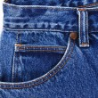 Blue jean — Stock Photo