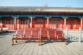The Forbidden City in Beijing China. — Foto de Stock
