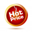 Hot price icon - Vettoriali Stock