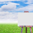 Easel with empty canvas on nature background — Stock Photo