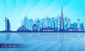 Dubai city skyline detailed silhouette — Stock Vector