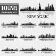 Silhouette city set of USA 1 — Stock Vector #48560027