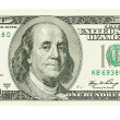 Royalty-Free Stock Photo: One hundred dollars banknote