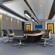 3d meeting room — Stock Photo #19281033