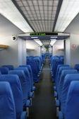 Maglev vlak interiér — Stock fotografie