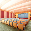 3d meeting room — Stock Photo #21184787