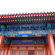 Royalty-Free Stock Photo: Chinese colorful eaves painting