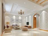 3d render modern interior of living-room — Stock Photo
