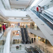 Shopping mall — Stock Photo #31463991