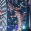 Shanghai cityscape — Stock Photo