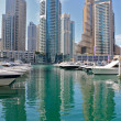 Foto de Stock  : Dubai skyscrapers