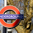 Underground — Stock Photo