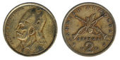 Old greek coin, two drachmas, made in 1978 — Stock Photo