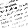 Stock Photo: Accessible word dictionary
