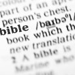 Stock Photo: Bible word dictionary
