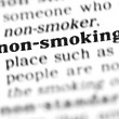 Non-smoking word dictionary — Stock Photo