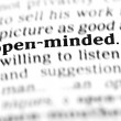Open-minded word dictionary — Stock Photo
