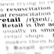 Retail word dictionary — Stock Photo