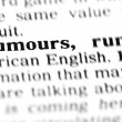 Stock Photo: Rumours word dictionary