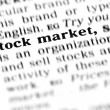 Stock Photo: Stock market word dictionary
