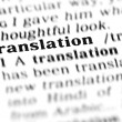 Stock Photo: Translation word dictionary