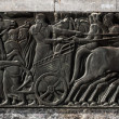 Alexander the Great, relief art monument — Stock Photo