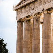 Acropolis, Parthenon - Athens,  Greece — Stock Photo