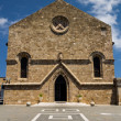 Metropolitan Cathedral of  Rhodes, Greece — Stock Photo