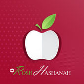 Greeting card for Jewish New Year, Rosh Hashanah. — Stock Vector