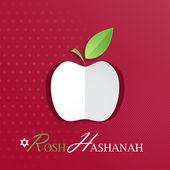 Greeting card for Jewish New Year, Rosh Hashanah. — Stock Vector