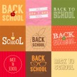 Set of back to school badges. — Stock Vector