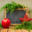 Christmas holiday background — Stock Photo #31870639