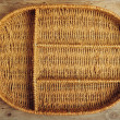 Empty wicker tray box — Stock Photo