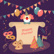 Design for Jewish holiday Purim — Stock Vector
