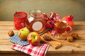 Jewish New Year Holiday celebration — Stock Photo