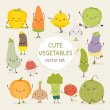 Stock Vector: Cute vegetables