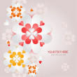 Floral background — Stock Vector #25765505