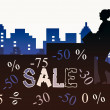 Big sale   in city — Stock Photo