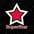 Superstar — Stock Photo