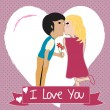 Regaling young couple kiss — Stock Vector
