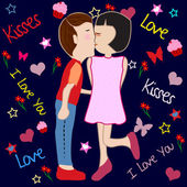 Kissing couple, woman in pink dress, dark blue background. — Stock Vector