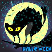 Zwarte kat op halloween nacht — Stockvector