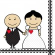 Newlywed couple smiling and hand — Stock Vector