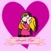 Paar geben selbst einen dicken kuss. — Stockvektor
